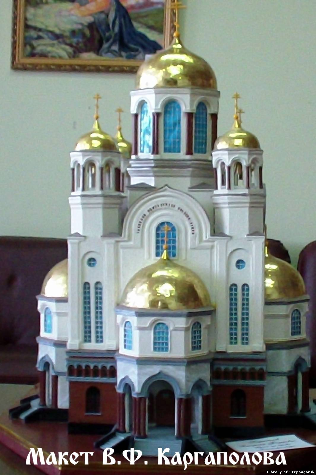 Храм или церковь своими руками
